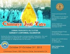 Chinmaya jyoti yatra essay about myself