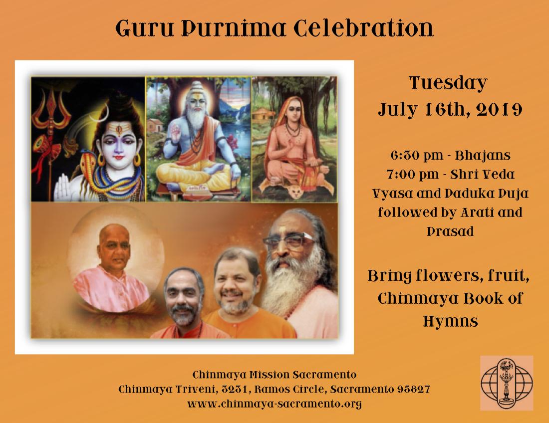 Guru Pūrṇimā 2019